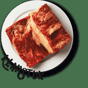 Vleesch&Co natuurvlees klapstuk