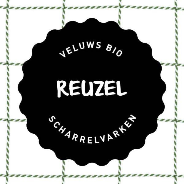 Vleesch&Co reuzel